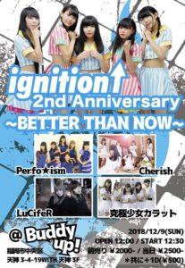 ignition↑2周年記念ライブ @ Buddy UP!