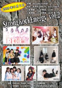 StrongRockEnergy vol.2 @ BaysideLiveHall